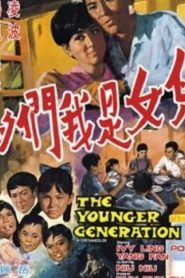 The Younger Generation (1970)