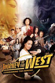 ไซอิ๋ว 2013 คนเล็กอิทธิฤทธิ์หญ่าย Journey to the West: Conquering the Demons (2013)