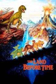 ญาติไดโนเสาร์เจ้าเล่ห์ The Land Before Time (1988)