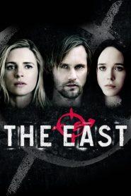 เดอะอีสต์ ทีมจารชนโค่นองค์กรโฉด The East (2013)