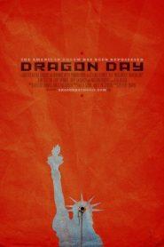 ชิปไวรัสล้างโลก Dragon Day (2013)