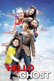 ผีวุ่นวายกะนายเจี๋ยมเจี้ยม Hello Ghost (2010)