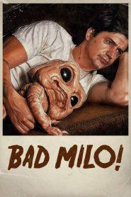 เบ่งมาขย้ำ Bad Milo (2013)