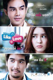 ชอบกด Like ใช่กด Love (2012)