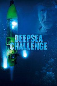 เจมส์ คาเมรอน ดิ่งระทึก ลึกสุดโลก Deepsea Challenge (2014)