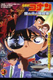 ยอดนักสืบจิ๋วโคนัน 4: คดีฆาตกรรมนัยน์ตามรณะ Detective Conan: Captured in Her Eyes (2000)