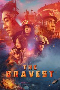 ผู้พิทักษ์ดับไฟ The Bravest (2019)