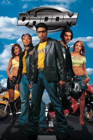 ดูม บิดท้านรก Dhoom (2004)