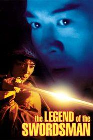 เดชคัมภีร์เทวดา 2 The Legend of the Swordsman (1992)