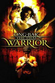 องค์บาก Ong Bak: Muay Thai Warrior (2003)