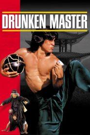 ไอ้หนุ่มหมัดเมา Drunken Master (1978)