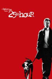 25 ช.ม. ชนเส้นตาย 25th Hour (2002)