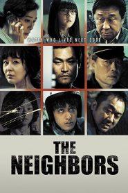 อํามหิตจิตข้างบ้าน The Neighbors (2012)