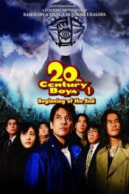 มหาวิบัติ ดวงตาถล่มล้างโลก ภาค 1 20th Century Boys 1: Beginning of the End (2008)