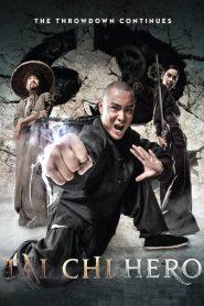 ไทเก๊ก หมัดเล็กเหล็กตัน ภาค 2 Tai Chi Hero (2012)