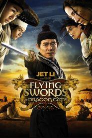 พยัคฆ์ตะลุยพยัคฆ์ Flying Swords of Dragon Gate (2011)
