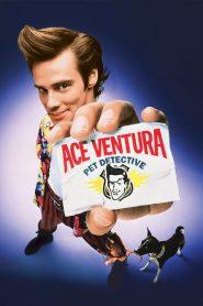 เอซ เวนทูร่า นักสืบซุปเปอร์เก๊ก Ace Ventura: Pet Detective (1994)