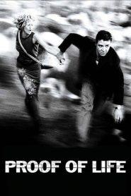 พรูฟ อ็อฟ ไลฟ์ ยุทธการวิกฤตตัวประกันข้ามโลก Proof of Life (2000)