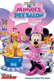 บ้านมิคกี้แสนสนุก ตอน โชว์พิเศษของมินนี่ Mickey Mouse Clubhouse: Minnie's Pet Salon (2014)