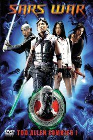 ขุนกระบี่ ผีระบาด Sars Wars: Bangkok Zombie Crisis (2004)