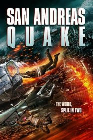 มหาวินาศแผ่นดินไหว San Andreas Quake (2015)