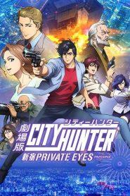"""ซิตี้ฮันเตอร์ โคตรนักสืบชินจูกุ """"บี๊ป"""" City Hunter: Shinjuku Private Eyes (2019)"""