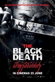 ผีห่าอโยธยา The Black Death (2015)