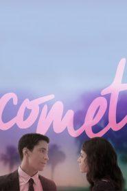 ตกหลุมรักกลางใจโลก Comet (2014)