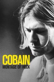 เคิร์ต โคเบน: รำลึกราชาอัลเทอร์เนทีฟ Cobain: Montage of Heck (2015)