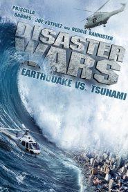 มหาวิบัติสึนามิ Disaster Wars: Earthquake vs. Tsunami (2013)