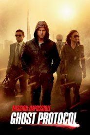 มิชชั่น:อิมพอสซิเบิ้ล ปฏิบัติการไร้เงา Mission: Impossible – Ghost Protocol (2011)