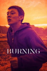 มือเพลิง Burning (2018)