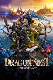 อภิมหาศึกเกมล่ามังกร Dragon Nest: Warriors' Dawn (2014)