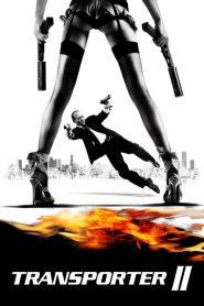 ทรานสปอร์ตเตอร์ 2 ภารกิจฮึด…เฆี่ยนนรก Transporter 2 (2005)