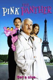 เดอะพิงค์แพนเตอร์ The Pink Panther (2006)