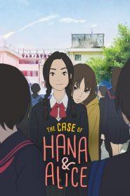 ฮานะ & อลิซ ปริศนาโรงเรียนหลอน The Case of Hana & Alice (2015)