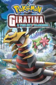 โปเกมอน เดอะมูฟวี่ 11 ตอน กิราติน่า กับช่อดอกไม้แห่งท้องฟ้าน้ำแข็ง เชมิน Pokémon: Giratina and the Sky Warrior (2008)