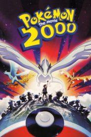 โปเกมอน เดอะมูฟวี่ 2 ตอน ลูเกีย จ้าวแห่งทะเลลึก Pokémon: The Movie 2000 (1999)