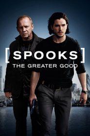 เอ็มไอ5 ปฏิบัติการล้างวินาศกรรม Spooks: The Greater Good (2015)