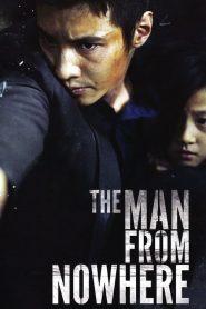นักฆ่าฉายาเงียบ The Man from Nowhere (2010)