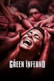 หวีดสุดนรก The Green Inferno (2014)