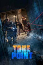 ภารกิจลับท้านรก Take Point (2018)