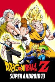 ดราก้อนบอล Z เดอะ มูฟวี่ 7 ซูเปอร์ไซย่า ปะทะ มนุษย์ดัดแปลง Dragon Ball Z: Super Android 13! (1992)