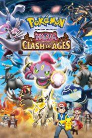 โปเกมอน เดอะ มูฟวี่: อภิมหาศึกฮูปาถล่มโลก Pokémon the Movie: Hoopa and the Clash of Ages (2015)