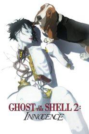 โกสต์ อิน เดอะ เชลล์ 2: อินโนเซนส์ Ghost in the Shell 2: Innocence (2004)