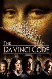 รหัสลับระทึกโลก The Da Vinci Code (2006)
