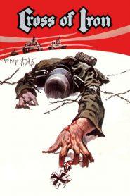 ยุทธภูมิกางเขนเหล็ก Cross of Iron (1977)