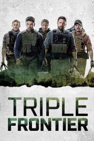 ปล้น ล่า ท้านรก Triple Frontier (2019)