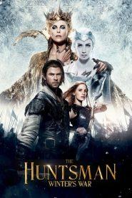 พรานป่าและราชินีน้ำแข็ง The Huntsman: Winter's War (2016)