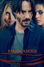 ล่อมาเชือด Knock Knock (2015)
